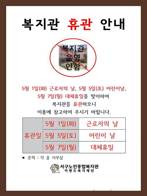 업로드팝업.png